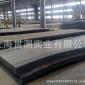 低合金板Q345B 4.0 1500 6000 低合金�_平板 批�l直�N